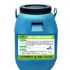 求购AMP-PS普适反应型防水粘结材料
