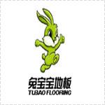 兔宝宝地板