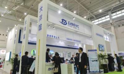 2018武汉国际绿色建筑建材博览会