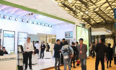 2018上海第二十六届中国国际建筑装饰展览会
